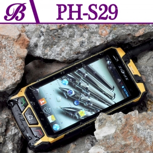 2014  4.5Inch 512 + 4G 854 * 480IPS Camera Front 2.0M Rear 8.0M  2G 3G Support  Walkie Talkie WIFI GPS BT Outdoor  Phone