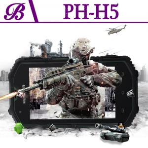 3.97inch 512 + 4G RAM 2400 mA Resolution 480 * 800 Front Camera 0.3M Rear Camera 5.0M Rugged Android Mobile Phone H5