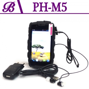 4 inch Support GPS WIFI NFC Bluetooth 1G + 4G Memory 2600 mAh Walkie Talkie Rugged Cell PhoneS19