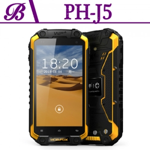 4.3 Inch 2G 3G Quad Core 1+ 16G 1280 * 720 Camera Front 2.0M Rear  8.0M  Supports GPS WIFI BT Military Android Phone