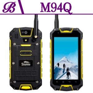 4.5 inch 1G + 4G 540 * 960 Front Camera 2.0MP Rear Camera 8.0MP  Battery 4700 mAh Walkie Talkie Rugged Cell Phone M94Q