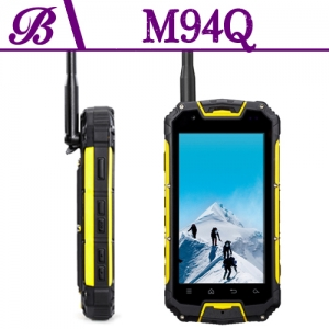 4.5 inch 1G + 4G 540 * 960 Front Camera 2.0MP Rear Camera 8.0MP Battery 4700 mAh  Walkie Talkie Rugged Phone M94Q