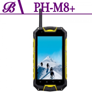4.5 inch 1G + 4G Memory 540 * 960 Screen Support GPS WIFI Bluetooth Durable Cell Phone M8 +