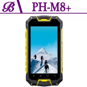4.5 inch 540 * 960 screen 1G + 4G memory Front Camera 2.0M Rear Camera 8.0M Support GPS WIFI Bluetooth Indestructible Cell Phone M8 +