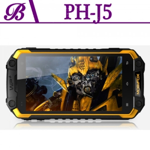 4.5inch Touch Phone with 1G+16G Front 2.0M Rear 8.0M 1280*720 IPS Screen GPS BT WIFI