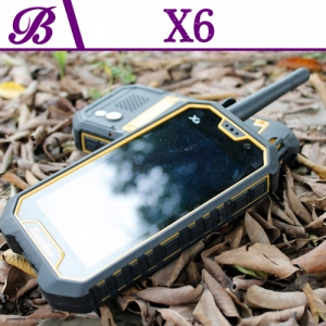 5 inch 2G + 32G Battery 4200 mAh  Front Camera 13.0MP Rear Camera 13.0MP 1920 * 1080 Waterproof Shockproof Phone  X6