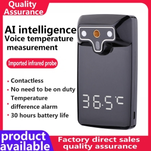 AI intelligent voice thermometer
