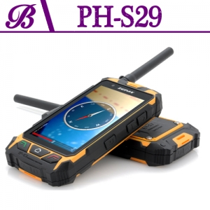 MT6572 4.5 Inch 2G 3G 512 + 4G Camera  Front 2.0M Rear 8.0M  854 * 480IPS Dual Card Dual Standby Battery 4100 mAh GPS WIFI BT Walkie Talkie  Mobile Phone