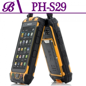 Front Camera 2.0M  Rear Camera 8.0M 854 * 480 IPS 512 + 4G 4.5inch Cat Rugged Smartphone S29
