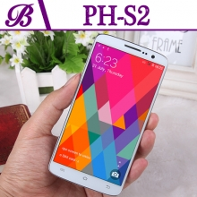 China 1G + 8G 5inch Front Camera 2.0MP Rear Camera 8.0MP 960 * 540 QHD Battery 2000 mAh China  Android  Smartphone  Developer S2 factory