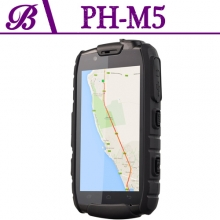 China 4 inch 1G + 4G Memory  2600 mA Support GPS WIFI NFC Bluetooth Walkie Talkie Rugged Phones S19 factory
