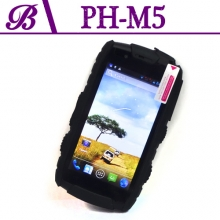 China 4 inch Front Camera 0.3M Rear Camera 8.0M  1G + 4G Memory Walkie Talkie Rugged Phone S19 factory