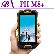 China 4.5-inch 1G + 4G Memory 540 * 960 Screen 3000 mA Support GPS WIFI Bluetooth Waterproof Shockproof Dustproof Cell Phone M8 + factory