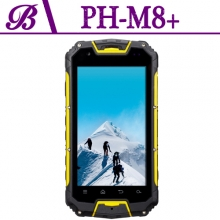 China 4.5 inch 540 * 960 screen 1G + 4G memory Front Camera 2.0M Rear Camera 8.0M Support GPS WIFI Bluetooth Indestructible Cell Phone M8 + factory