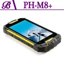China 4.5 inch Support GPS WIFI Bluetooth 1G + 4G Memory 540 * 960 Screen 3000 mA Waterproof Shockproof Dustproof Mobile Phone M8 + factory