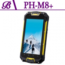 China 4.5 inch Support GPS WIFI Bluetooth 1G + 4G Memory 540 * 960 Screen Front Camera 2.0M Rear Camera 8.0M Touch Screen Waterproof Shockproof Dustproof Mobile Phones M8 + factory