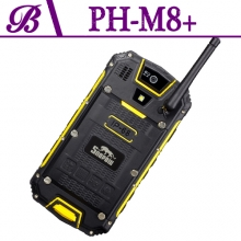 China 4.5inch 3000 mA Support GPS WIFI Bluetooth 540 * 960 Screen 1G + 4G Memory Outdoor Phone M8 + factory