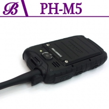 China 4inch 540 * 960 1G + 4G Memory Support GPS WIFI NFC Bluetooth 2600 mAh Walkie Talkie Cell Phone S19 factory