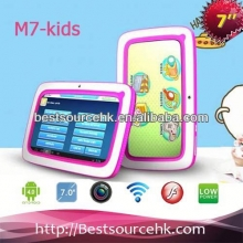 China 7inch android kids tablet factory