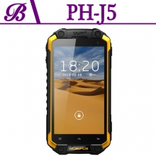 China J5 Rugged Waterproof Cell Phone With GPS WIFI Front Camera 2.0M Rear Camera 8.0M Memory 1G+16G factory